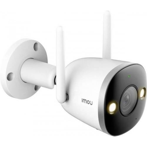 IMOU Bullet 2S 4MP – Telecamera WIFI...